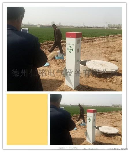 河北农田灌溉一体化玻璃钢智能井房企业工厂141821235