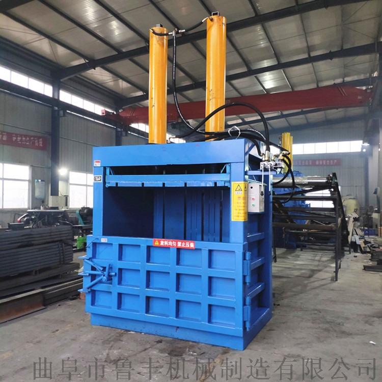 供应多吨位立式全自动打包机报价816805092