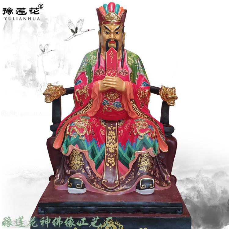 750-财神爷 五龙爷 广济龙王菩萨.jpg