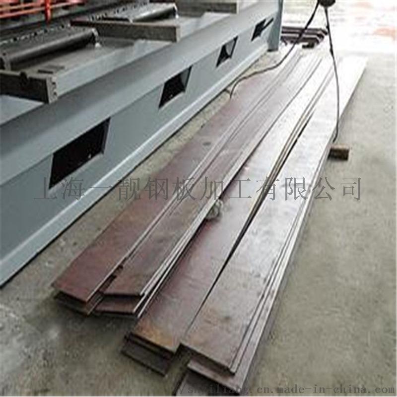 19a分条剪板、上海热切分条加工.jpg