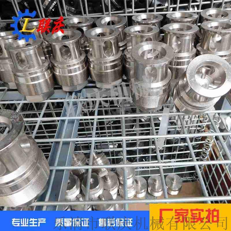 阀体组件 乳化液泵配件 泵头组件厂家789912722