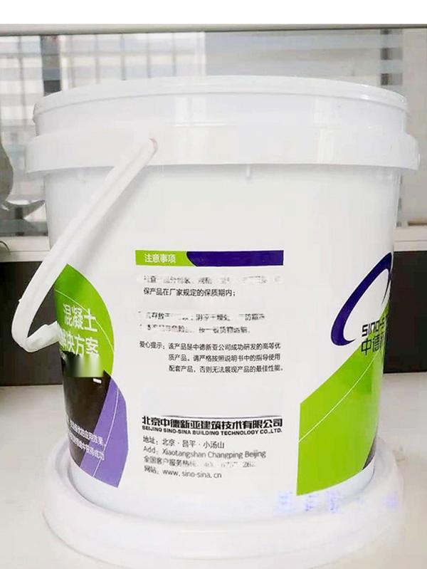 有機矽防水劑, 透氣不透水有機矽防水劑.jpg