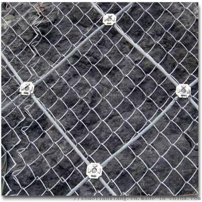 边坡防护 (24).jpg