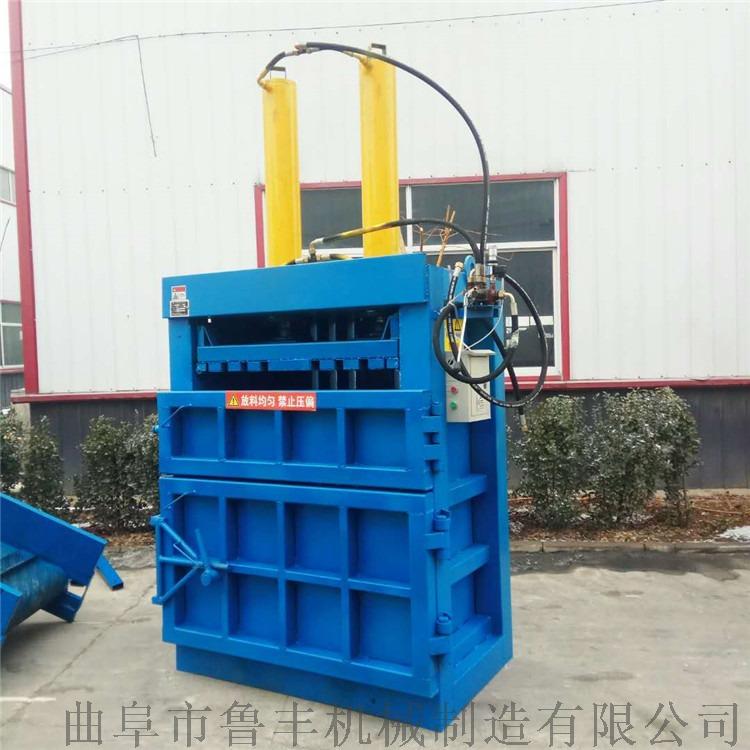 60吨立式液压打包机.jpg