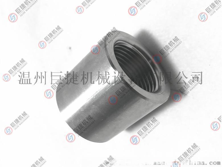 不锈钢焊接底座 温度表304焊接头 双金属温度计 仪表接头 M27*255316335