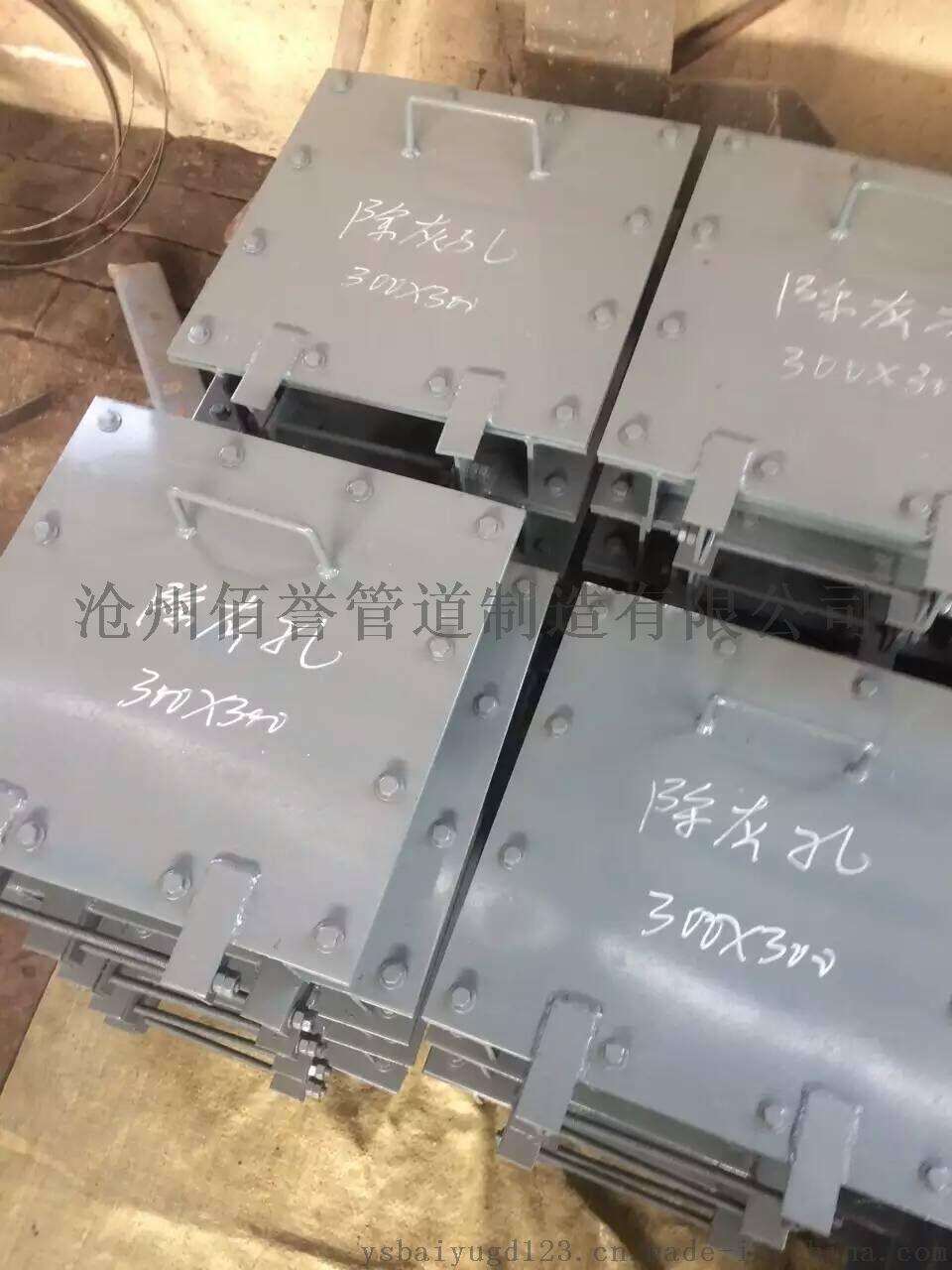 烟道LD2000标准煤粉混合器755172505