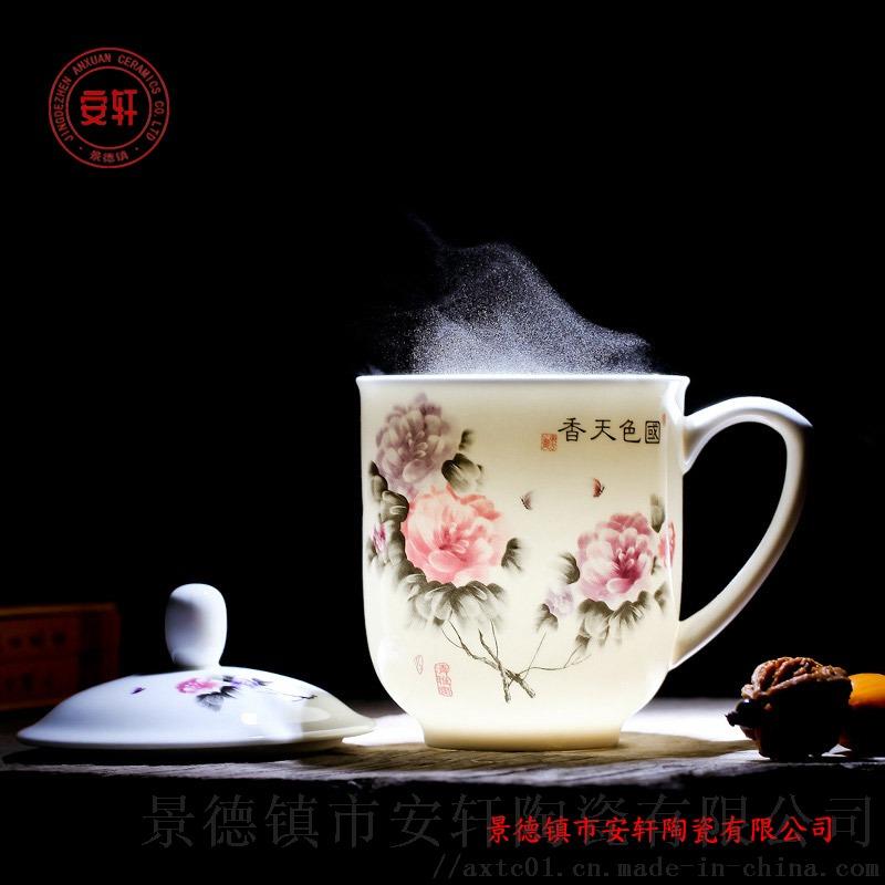 庆典礼品定制茶杯2.jpg