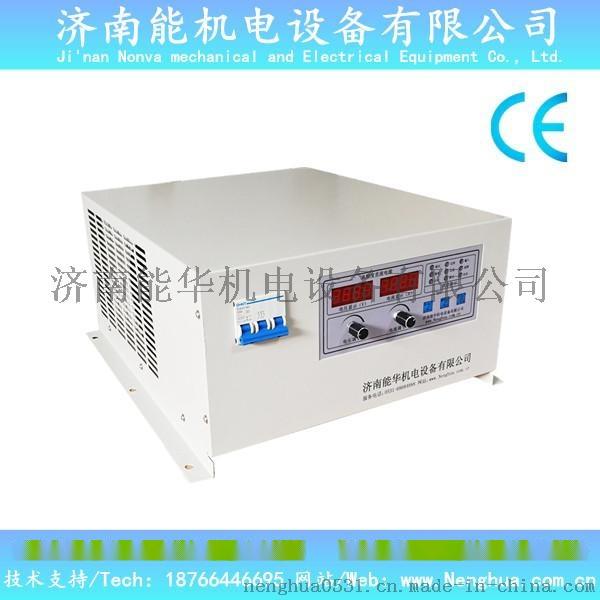 0-800V电动汽车测试直流电源740460172