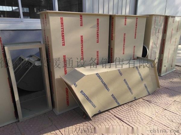 玻璃钢通风管道1镀锌铁皮风管809460745