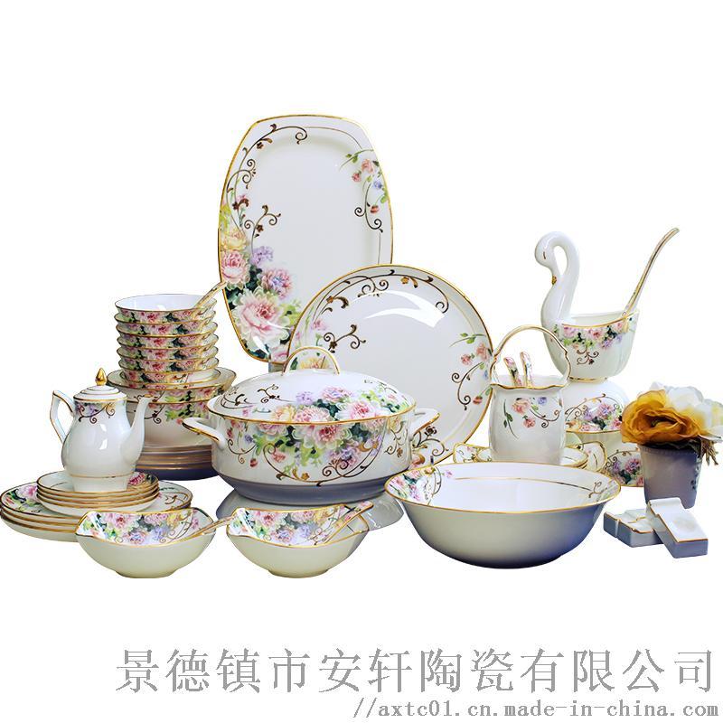 陶瓷食具生產廠家 (10).jpg