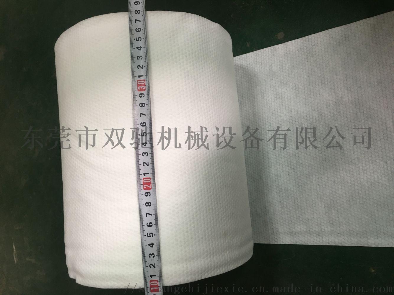 廠家直銷棉柔巾機 一次性毛巾點段機94047235