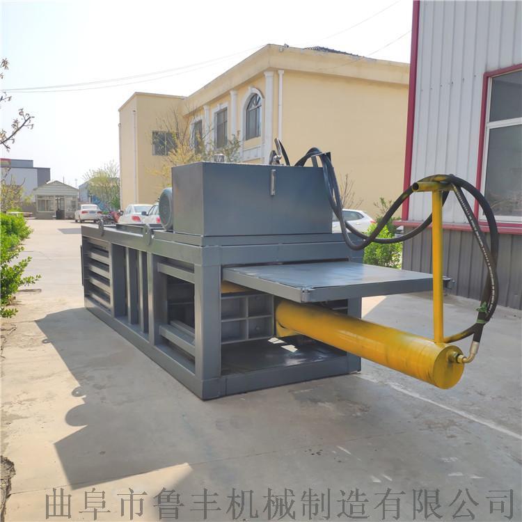 江苏160吨废品垃圾卧式液压打包机供应商96358092