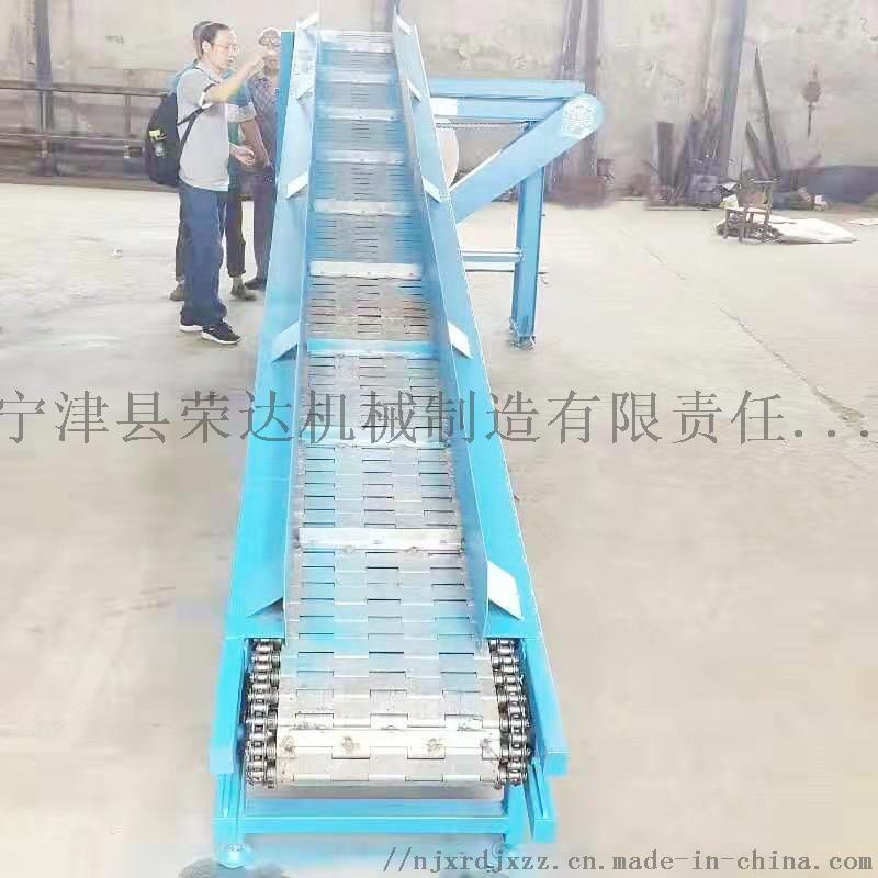 高速轴承链板机6.jpg