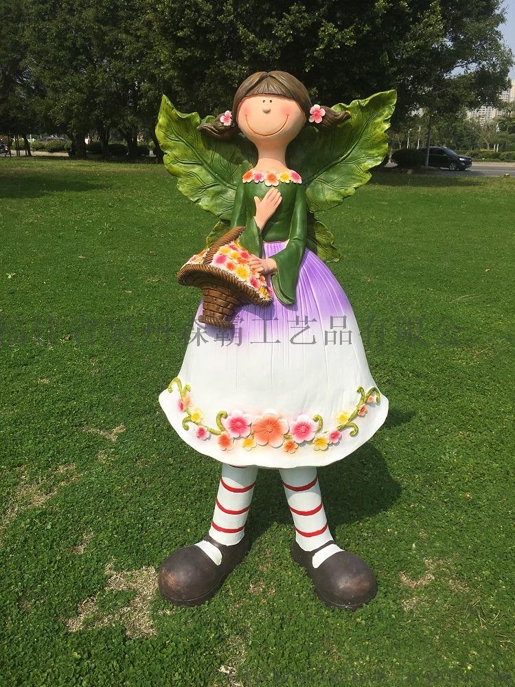 卡通花仙子雕塑工藝品花園戶外幼兒園擺件批發85543605
