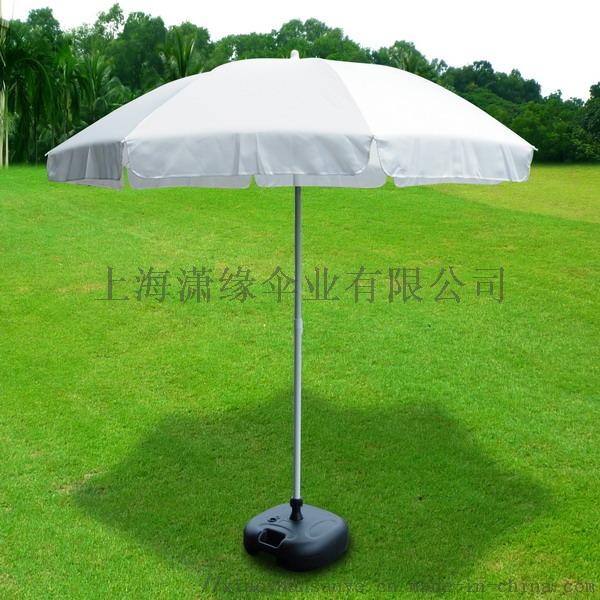 沙滩伞、户外遮阳伞、广告太阳伞759722542