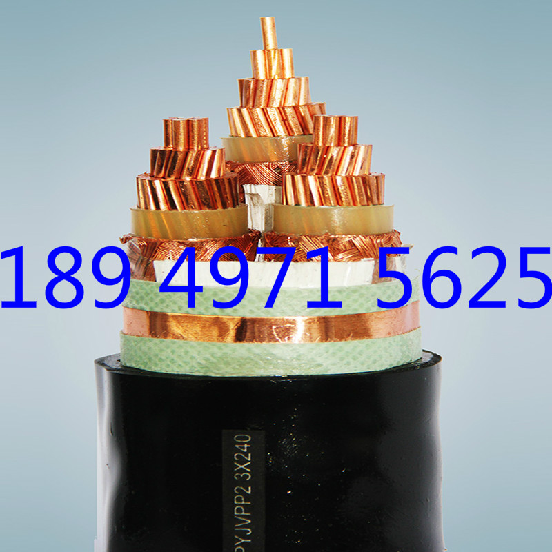 ZRC-YJY22-8.7/15KV-3*300 150mm2箱式變電站交聯電力電纜778897235