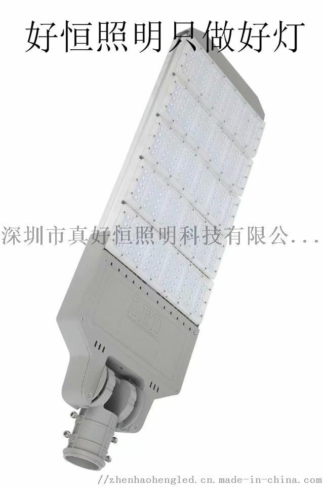 太陽能led路燈_led路燈價格_太陽能景觀燈791546265