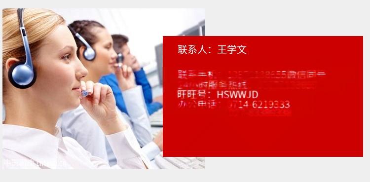 3KW防水专用电机,厂家直销,现货供应97442315