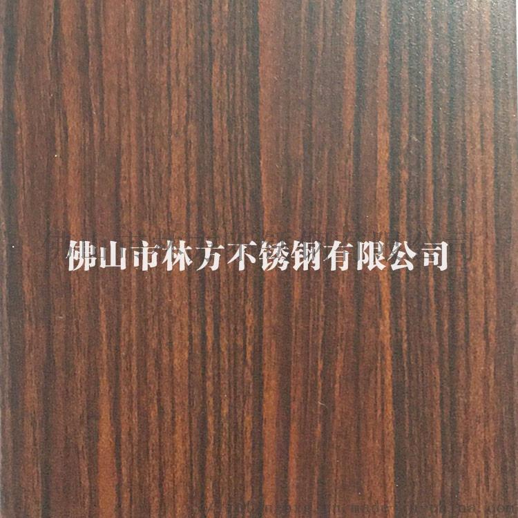 木纹005.jpg