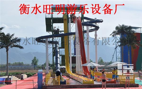『水上滑梯设备』儿童水上滑梯设备厂_厂家_电话770022132