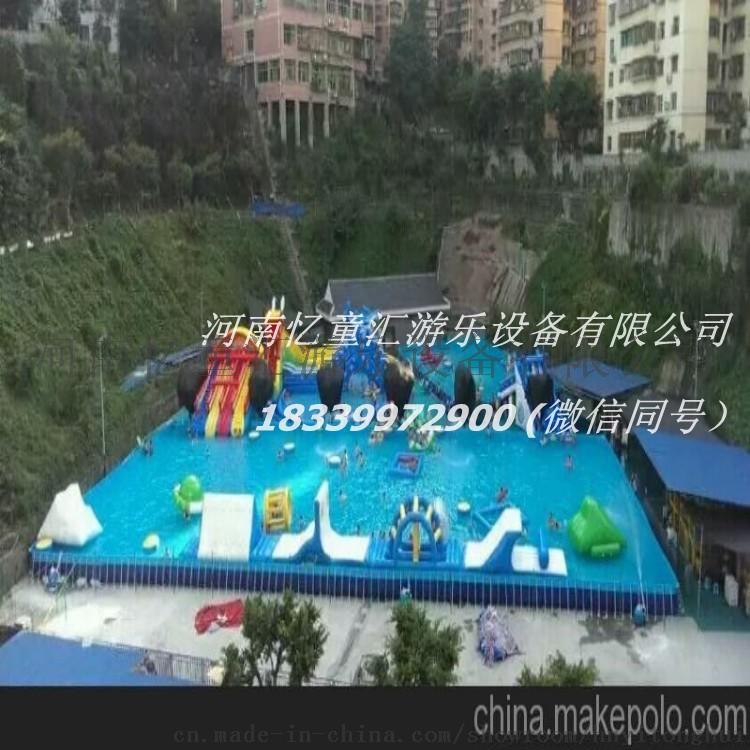 山东聊城户外支架水池 充气滑梯组合40222332