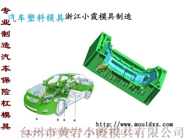 生产汽车模具 (20).jpg