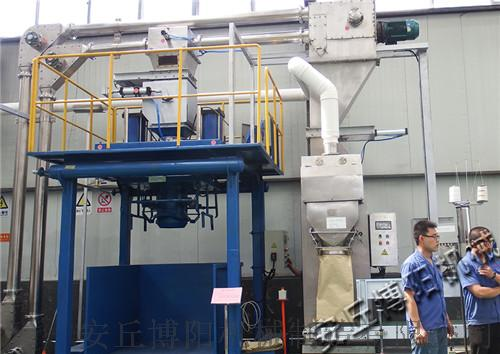 电石粉吨袋包装称、PE粉自动吨包包装机厂家91773715