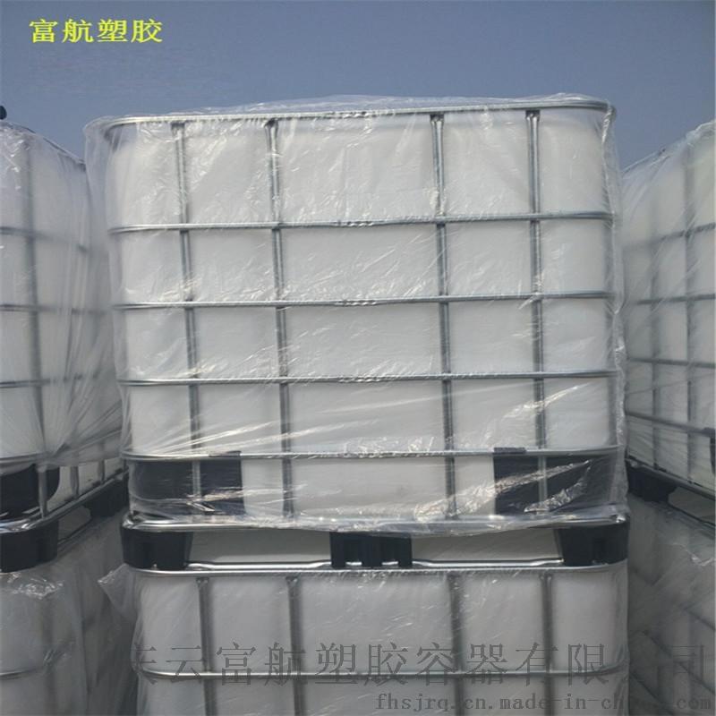 耐酸鹼噸桶 IBC集裝箱 耐腐蝕易搬運42628532
