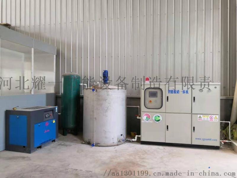 流化床炉往复炉链条炉振动炉脱硝均有成功案例的厂家811349732