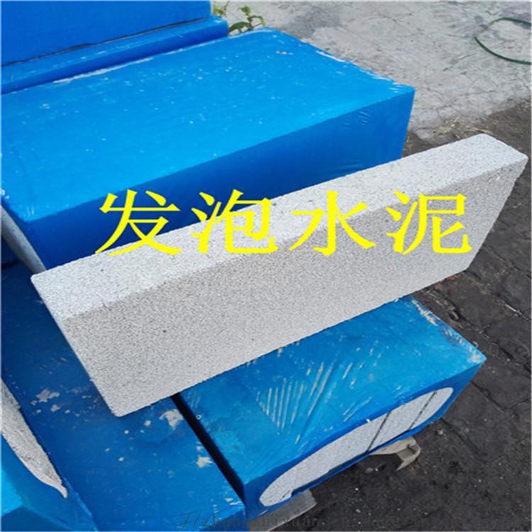 水泥发泡保温板的节能效果63464082