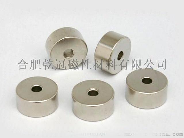方形磁条 打捞磁铁   力磁板 强力磁石106470525