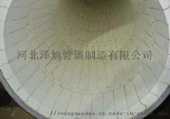 陶瓷贴片耐磨管4.jpg