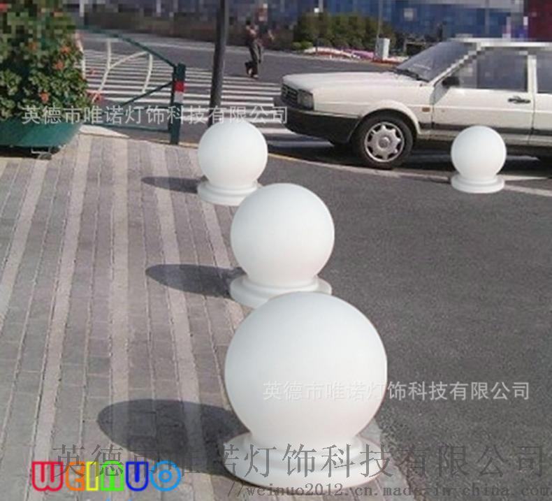 滾塑加工直銷交通設施太陽能發光亮光圓球形防撞墩白光.jpg