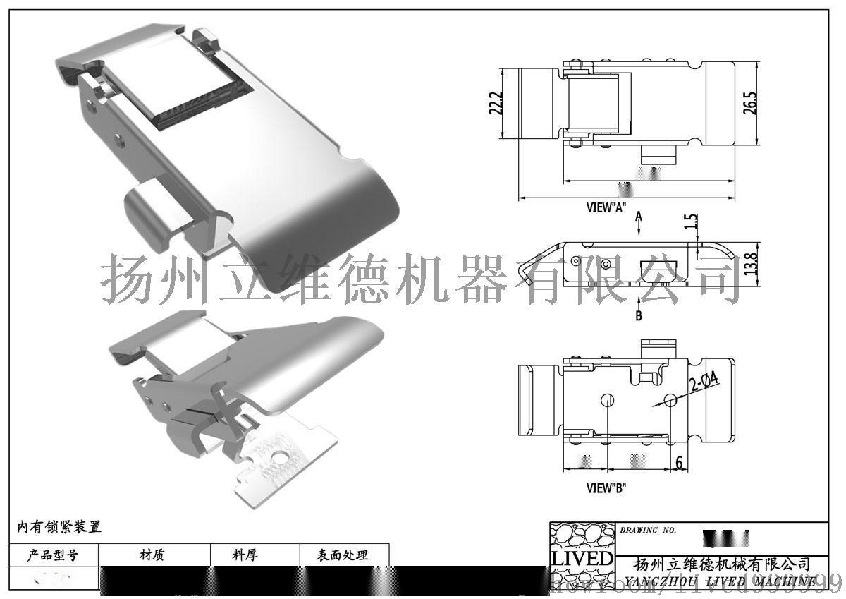 厂家直接销售 不锈钢快开搭扣817864585