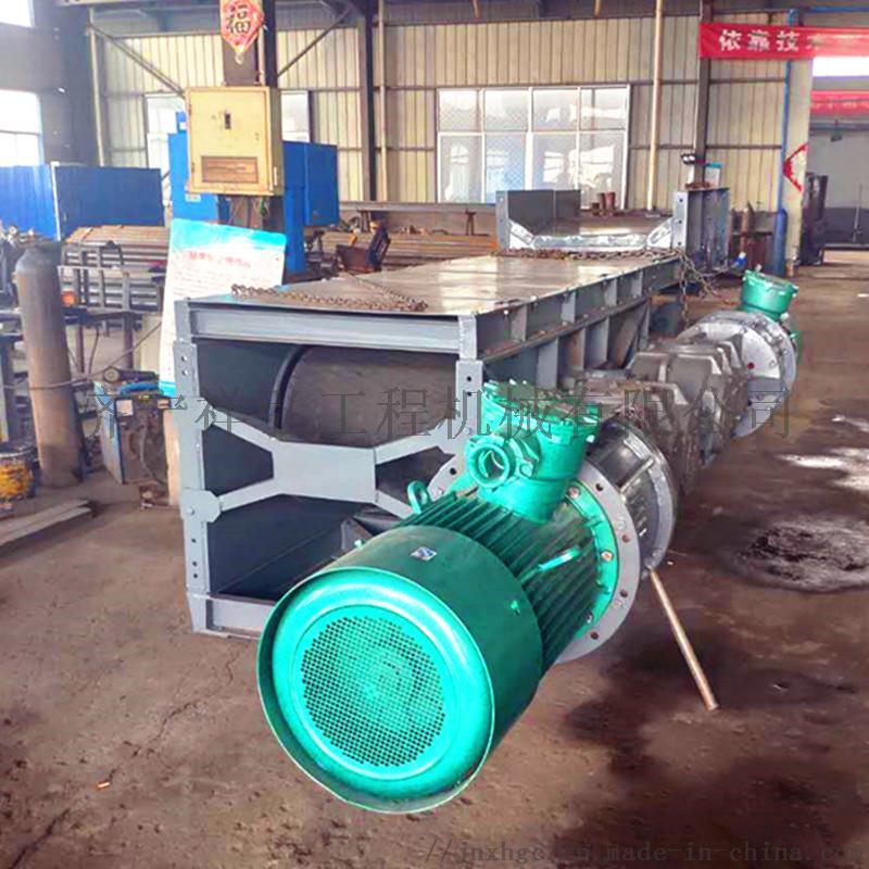 洗煤厂1.2米皮带机报价 不同长度矿用皮带机80225922