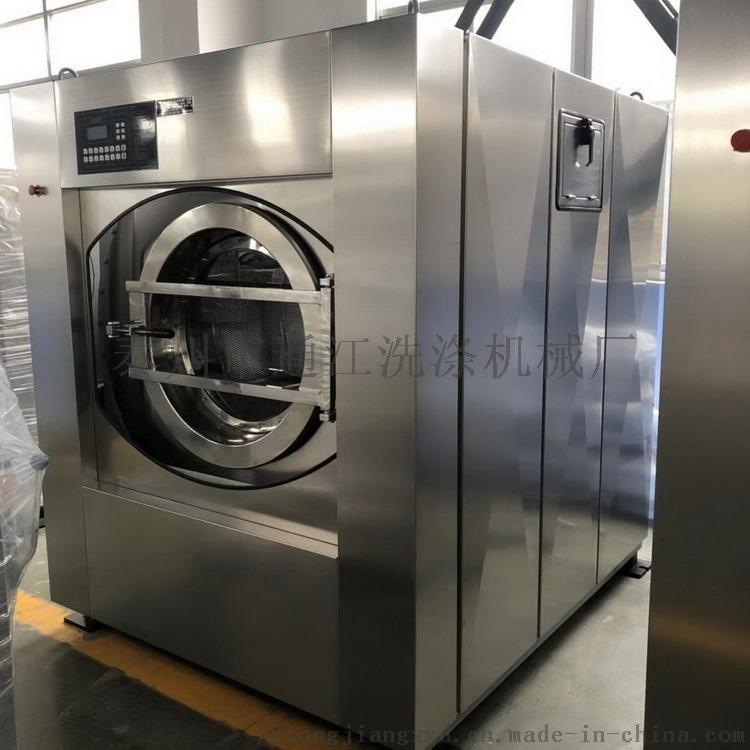 通洋宾馆洗涤设备 酒店洗涤机械 宾馆水洗机77549102