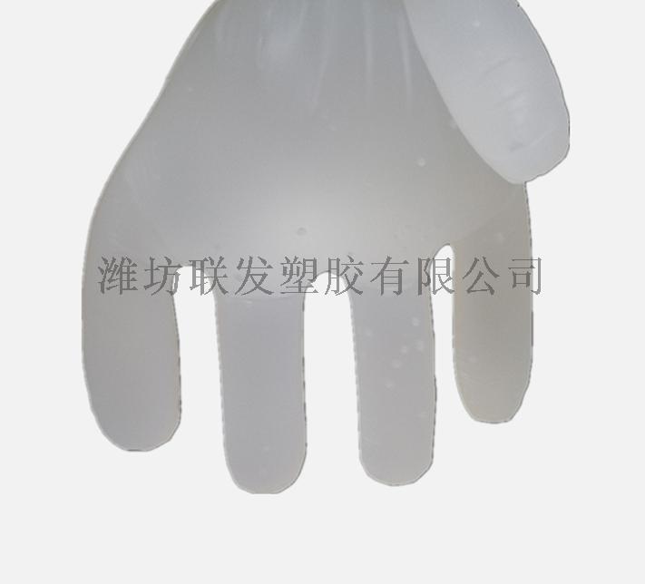 1611104413(1)_副本.png
