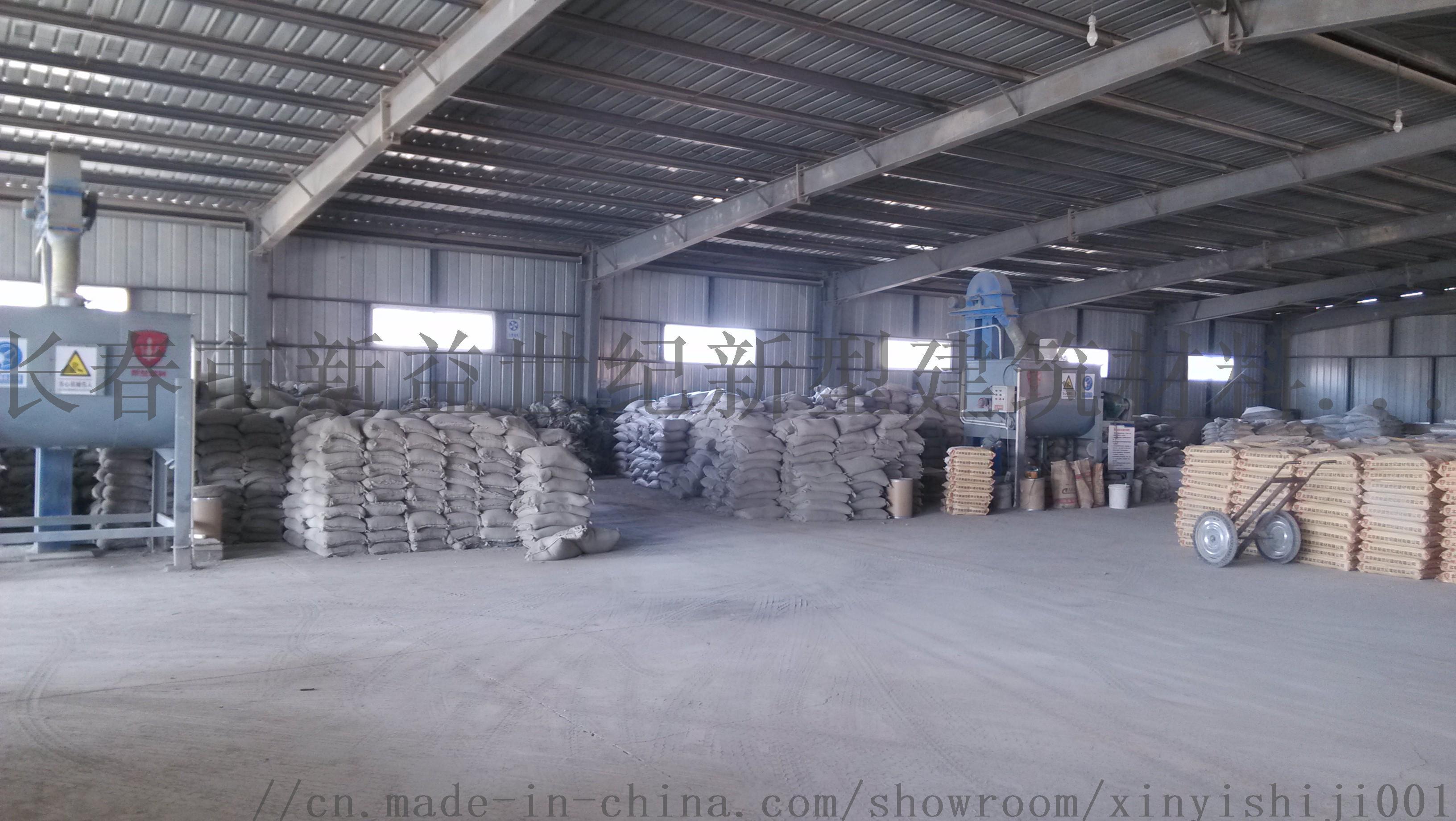 鞍山矿槽专用高强耐磨料厂家85914332
