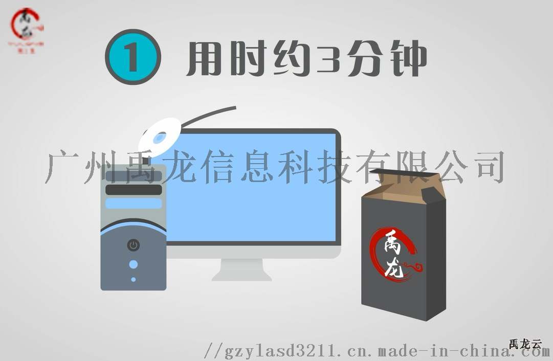 桌面虛擬化解決方案 云終端解決方案 云桌面系統85400325