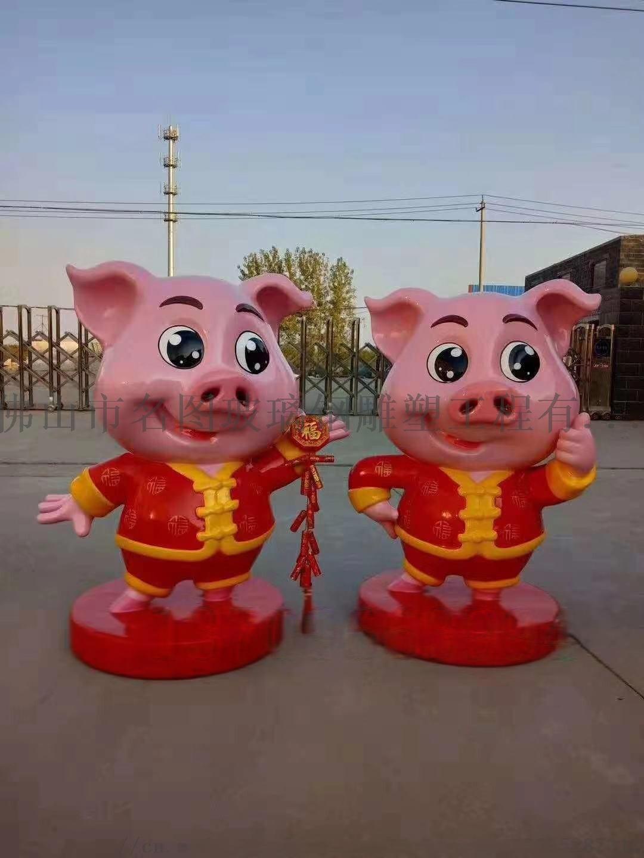 玻璃鋼金豬雕塑,大型玻璃鋼動物雕塑廠家89614705