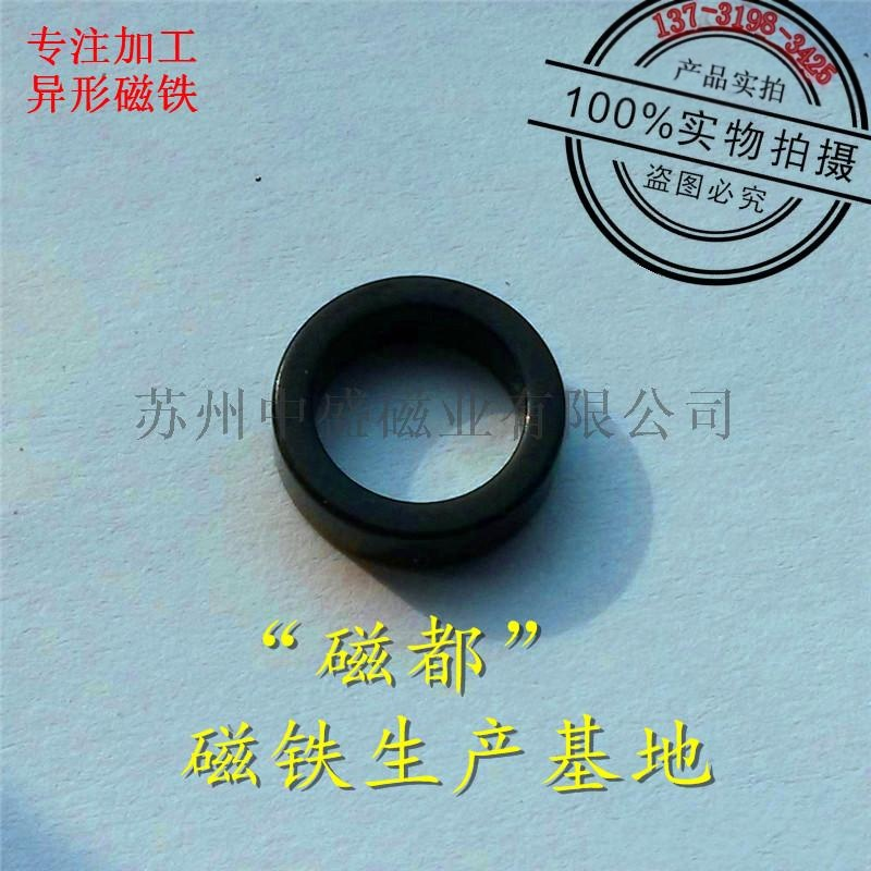 供应高性能强磁33EH方块磁铁763583845