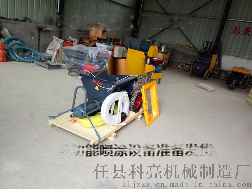 机器喷水泥砂浆专用德国进口喷涂机解放人工-31658872