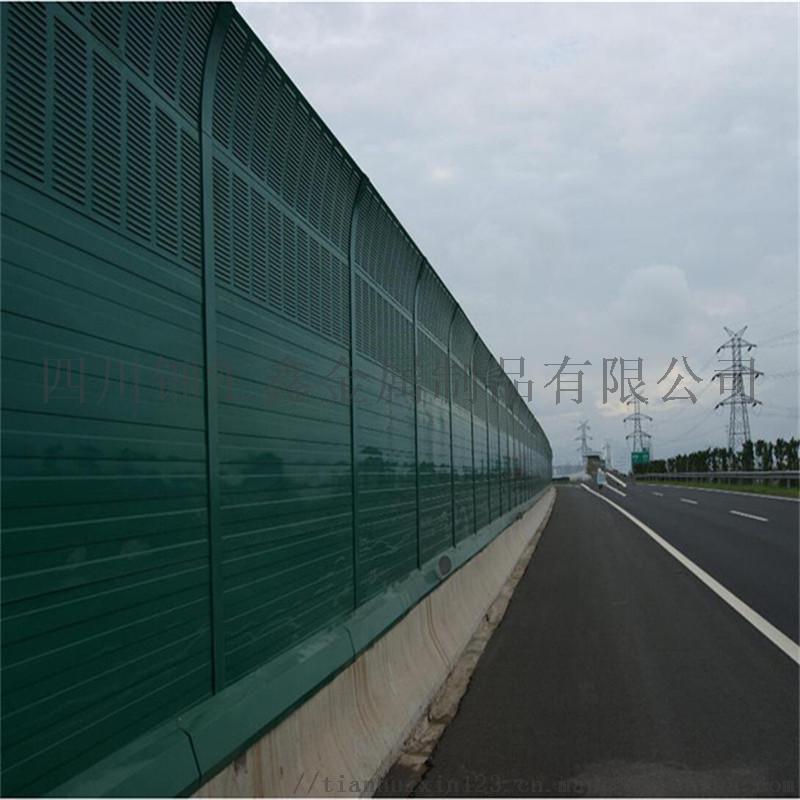 雲南重慶成都聲屏障廠家道路隔音屏障小區隔音牆報價761907332