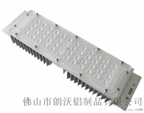 厂家供应路灯散热器 路灯模组806355455