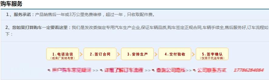 微信截圖_20181008094017_副本.png