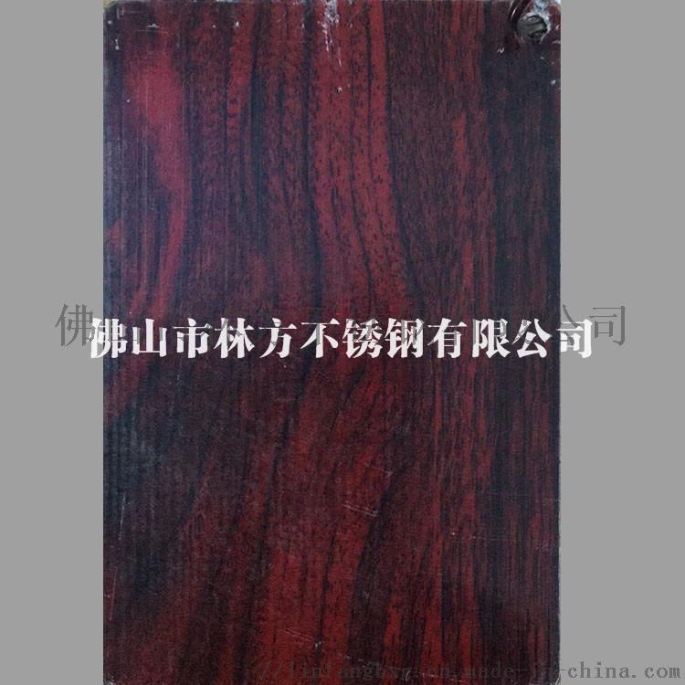 木纹023.jpg