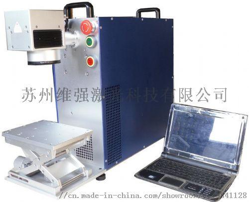 手提式鐳射打標機IP-300A  小型鐳射雕刻機94596735