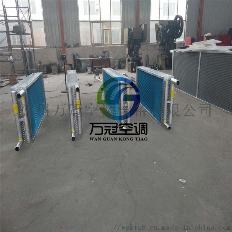 大型表冷器,工業型表冷器,空調機組表冷器770812262