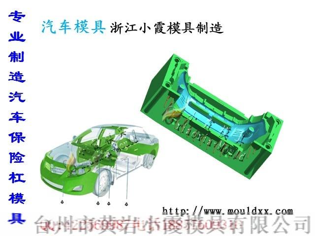 生产汽车模具 (22).jpg
