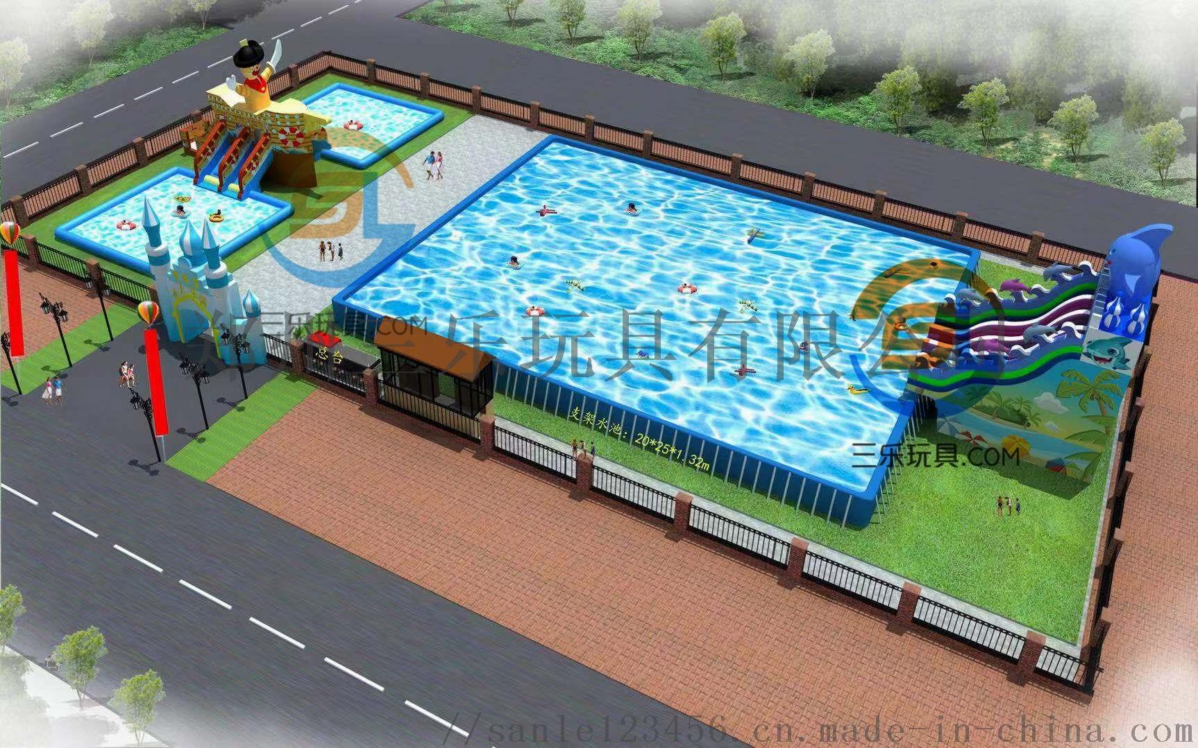 水乐园3D图 (1).jpg